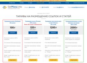 onemonk.ru