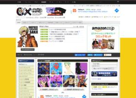 onep.jp