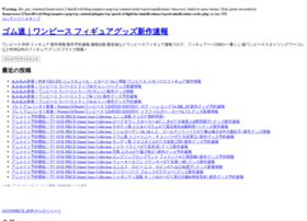 onepiece-pop.com