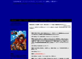 onepiece.ria10.com