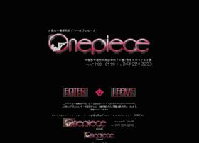 onepiece0910.com