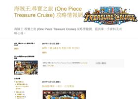 onepiecetcwiki.blogspot.hk