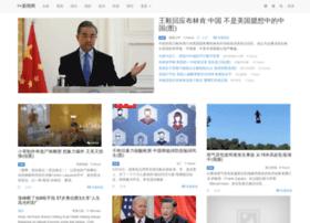 oneplusnews.com