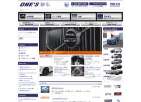 ones-jp.com