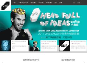 oneshow.com.cn