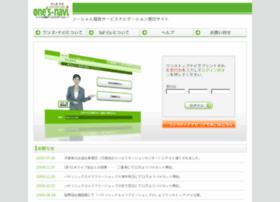 onestop-navi.com