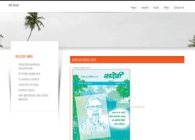 onevasai.com