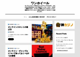 onewheel.jp