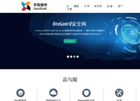 onexsoft.com