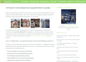 onfasad.ru