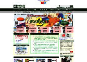 ongakucenter.co.jp