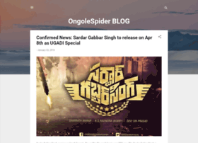 ongolespider.blogspot.in
