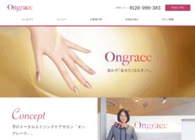 ongrace.jp