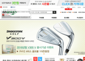 ongreengolf.co.kr
