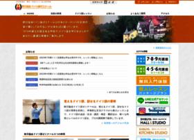 onichi.co.jp