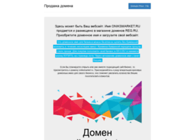 oniksmarket.ru