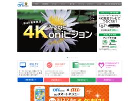 oninet.ne.jp