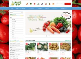 onionboz.com