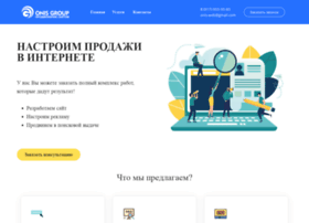onis-group.ru
