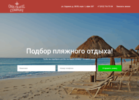 onispoland.ru