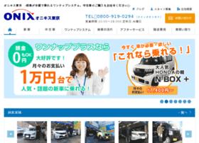 onix-web.com