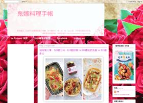 oniyomeryori.blogspot.hk