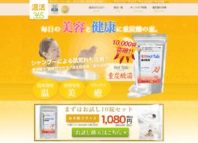 onkatsu365.jp