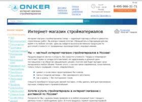 onker.ru