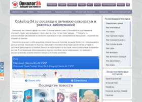 onkolog-24.ru