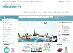 onlabuy.com