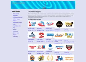 onlain-radio.ru