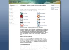 onlain-tv.com