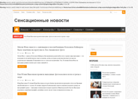 onlainnews.ru
