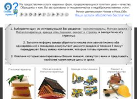 onlaynservis.ru