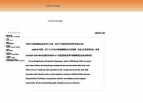 onleenoodle.com.hk