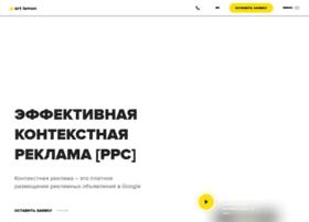 online-advertising.com.ua