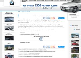 online-bmw.ru
