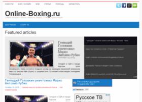 online-boxing.ru