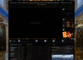 online-church.ru