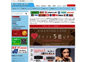 online-contact.cc