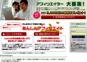 online-dn.com