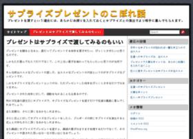 online-ebooks-store.com