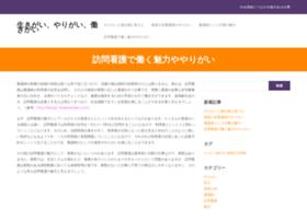 online-education.info