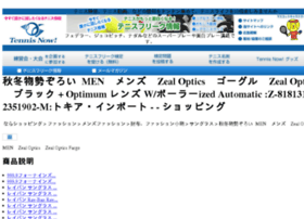 online-gaming-network.com