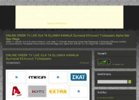 online-greek-tv.pblogs.gr