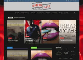 online-hit.ru