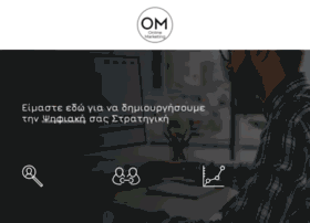 online-marketing.gr