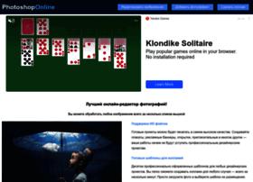 online-photoshop.org