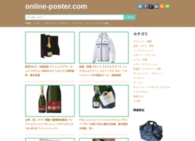 online-poster.com