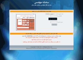online-report.nezam-khz.ir